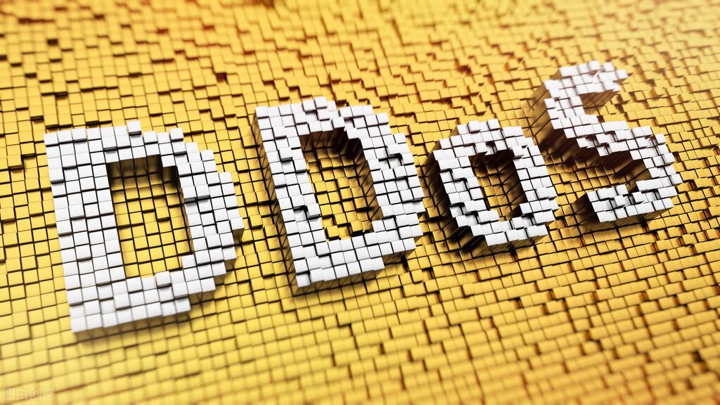 滴盾网络:高防IP能防御多大的DDOS攻击?