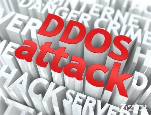 滴盾网络:DDOS如何防御T级流量外部攻击?